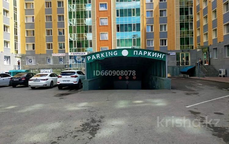 Место в Паркинге за 1.3 млн 〒 в Нур-Султане (Астана), Есиль р-н