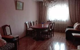 5-комнатный дом, 133 м², 3 сот., Панфилова — Найманбаева за 14.5 млн 〒 в Семее