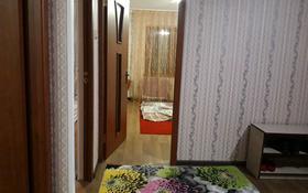 4-комнатная квартира, 80 м², 4/5 этаж, улица Тыныбаева 5 за 22.2 млн 〒 в Шымкенте