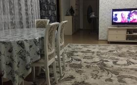 4-комнатная квартира, 145 м², 6/9 этаж, Д. Кунаева за 55 млн 〒 в Нур-Султане (Астане), Есильский р-н