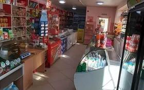 Магазин площадью 38 м², Майская 9 — Кен Дала за 20 млн 〒 в Караой