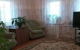 4-комнатный дом, 66 м², 640 сот., Шашкина 49 — Ауэзова за 12 млн 〒 в Экибастузе