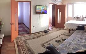 4-комнатная квартира, 65 м², 4/5 этаж, Жалиля 5 за 11 млн 〒 в Жезказгане