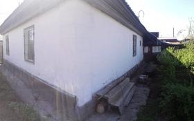 3-комнатный дом, 67.1 м², 6 сот., Кривоноса за 10 млн 〒 в Усть-Каменогорске