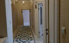 4-комнатная квартира, 130 м², 3/6 этаж, 16-й мкр 28/1 за 35 млн 〒 в Актау, 16-й мкр