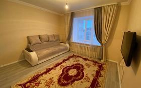 1-комнатная квартира, 40 м², 11/12 этаж, А-98 1 за 19 млн 〒 в Нур-Султане (Астана)