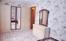 2-комнатная квартира, 42 м², 4/5 этаж посуточно, Можайского 9 — Бухар жырау за 9 000 〒 в Караганде, Казыбек би р-н