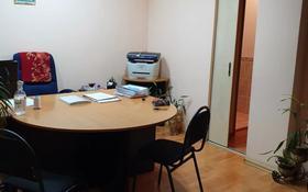 Офис площадью 43.2 м², Мәшһүр Жүсіп 85 за 10.9 млн 〒 в Экибастузе