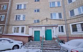 4-комнатная квартира, 76 м², 2/5 этаж, Васильковский 26 за 17 млн 〒 в Кокшетау