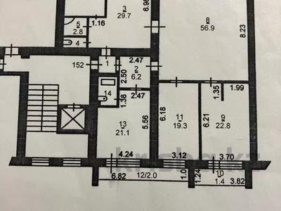 5-комнатная квартира, 185 м², 8/9 этаж, Алтынсарина 32 за 45 млн 〒 в Костанае — фото 3