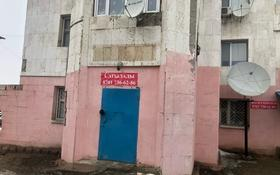 Магазин площадью 52 м², Махамбет Отемисулы 24 за 8.5 млн 〒 в Кульсары