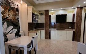 4-комнатная квартира, 230 м² на длительный срок, Омаровой 37 за 750 000 〒 в Алматы