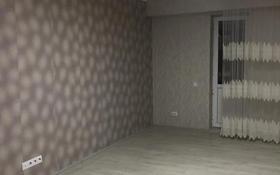 1-комнатная квартира, 38.5 м², 4/10 этаж, Кургальджинское шоссе 23/1 за 12.7 млн 〒 в Нур-Султане (Астана), Есиль р-н