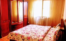 1-комнатная квартира, 62 м², 6/9 этаж посуточно, Сары арка 40 — Кулманова за 10 000 〒 в Атырау