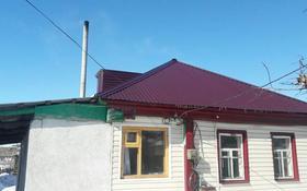 3-комнатный дом, 51 м², 8 сот., Толкунова за 4.5 млн 〒 в Щучинске