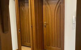 5-комнатная квартира, 117 м², 11/16 этаж, Славского 68 за 90 млн 〒 в Усть-Каменогорске