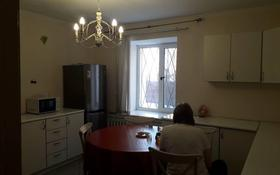 6-комнатный дом, 240 м², 8 сот., Алиева за 80 млн 〒 в Нур-Султане (Астана), Алматы р-н