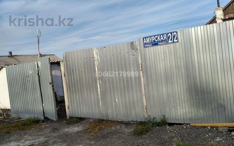 3-комнатный дом, 70 м², 91 сот., Амурская улица 2/2 за 4.5 млн 〒 в Сарани