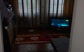 1-комнатный дом, 41 м², 12 сот., Заводская 25 за 4 млн 〒 в Аксае