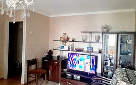 2-комнатная квартира, 46 м², 5/5 этаж, Бухар Жырау 48а за 16 млн 〒 в Караганде, Казыбек би р-н