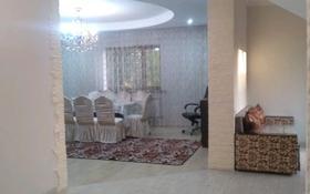 7-комнатный дом посуточно, 250 м², 8 сот., мкр Таугуль-3 26 — Яссауи Жандосово за 35 000 〒 в Алматы, Ауэзовский р-н