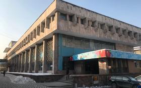 Магазин площадью 16.1 м², проспект Жибек Жолы 67 — Тулебаева за 80 000 〒 в Алматы, Медеуский р-н