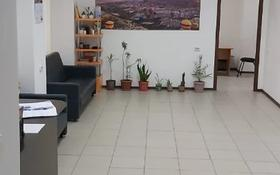Офис площадью 204 м², Менделеева 3 за 21.3 млн 〒 в Темиртау