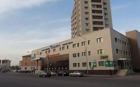 Офис площадью 49 м², Женис 72 — Илияса Есенберлина за 4 000 〒 в Нур-Султане (Астана), Сарыарка р-н
