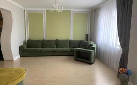 3-комнатная квартира, 149.3 м², 13/17 этаж, Богенбай батыра за 39.9 млн 〒 в Нур-Султане (Астана), Алматы р-н