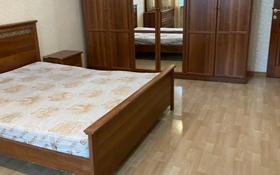 3-комнатная квартира, 85 м², 5/5 этаж помесячно, Назарбаева — Аль-Фараби за 210 000 〒 в Алматы, Медеуский р-н