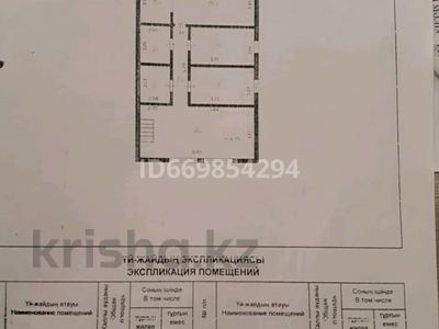6-комнатный дом, 340 м², 6 сот., улица Оспанова за 80 млн 〒 в Алматы, Медеуский р-н