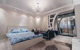 1-комнатная квартира, 42 м², 8/10 этаж посуточно, Кабанбай батыра за 9 000 〒 в Нур-Султане (Астана)