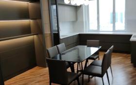 5-комнатная квартира, 250 м², 14/14 этаж помесячно, Назарбаева 223 за 1.6 млн 〒 в Алматы