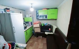 2-комнатный дом, 32 м², 3.5 сот., Суворова 16 — Рыскулова за 12 млн 〒 в Талгаре