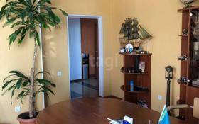 4-комнатная квартира, 263 м², 1/5 этаж, 5-й Микрорайон за 35 млн 〒 в Костанае
