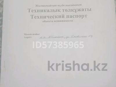 Дача с участком в 6 сот., Юбилейный 9 — Ежевичная за 1.5 млн 〒 в Таразе — фото 4