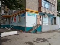 Магазин площадью 148 м²