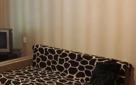 1-комнатная квартира, 30 м², 1/5 этаж помесячно, мкр Коктем-3, Байзакова — Сатпаева за 90 000 〒 в Алматы, Бостандыкский р-н