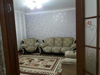 2-комнатная квартира, 52 м², 2/9 этаж посуточно, Машхур Жусупа 52/5 за 6 000 〒 в Экибастузе
