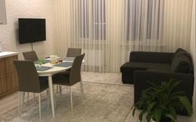 3-комнатная квартира, 71 м², 20/20 этаж, Сарыарка 3а за 43 млн 〒 в Нур-Султане (Астана), Сарыарка р-н