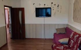 3-комнатная квартира, 78 м², 4/5 этаж помесячно, 3- мкр 15 за 100 000 〒 в Капчагае