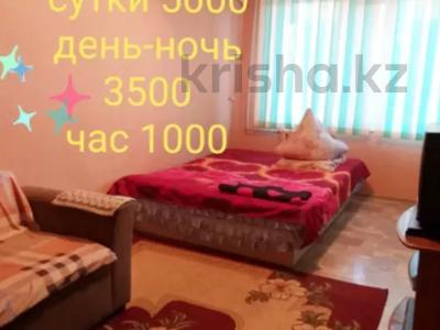 1-комнатная квартира, 90 м², 1/5 этаж посуточно, Чайковского 7 за 4 000 〒 в