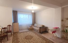 1-комнатная квартира, 45 м², 2/24 этаж, Кайыма Мухамедханова за 17 млн 〒 в Нур-Султане (Астане), Есильский р-н