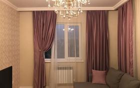 2-комнатная квартира, 60 м², 4/12 этаж, Сатпаева за 45 млн 〒 в Алматы, Бостандыкский р-н