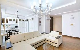 3-комнатная квартира, 100 м², 17/21 этаж посуточно, Кабанбай батыра 43г за 20 000 〒 в Нур-Султане (Астана), Есиль р-н