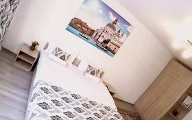 1-комнатная квартира, 35 м² посуточно, Биржан Сал за 8 500 〒 в Талдыкоргане