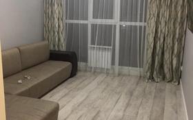 3-комнатная квартира, 78 м², 8/10 этаж, мкр Шугыла, Жунисова 4 за 32 млн 〒 в Алматы, Наурызбайский р-н