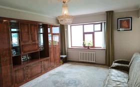 3-комнатная квартира, 92 м², 4/5 этаж, мкр Нурсат, Измир 165 — Гросетто за 25 млн 〒 в Шымкенте, Каратауский р-н