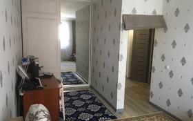 1-комнатная квартира, 38 м², 2/5 этаж, Бараева 21 за 15.5 млн 〒 в Нур-Султане (Астана), р-н Байконур