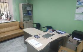 Офис площадью 68 м², проспект Алии Молдагуловой 44 за 35 млн 〒 в Актобе